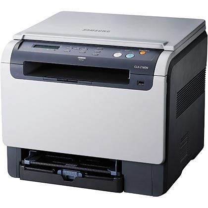 Samsung CLX-2160 / 2160N