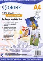Papir FOTO A4 200g 20 listov