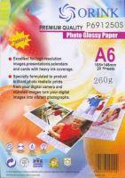Papir FOTO A6 230g 20 listov