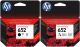 Kartuša HP 652 komplet črna/black (F6V25AE) + barvna (F6V24AE) - original
